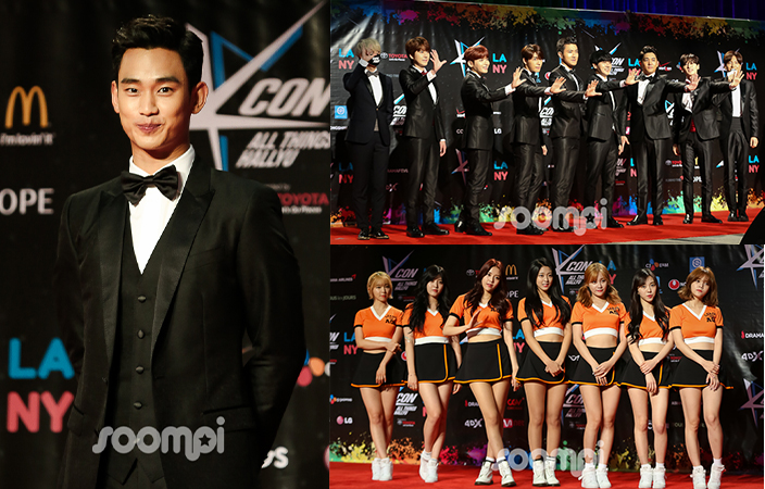 Kim Soo Hyun, Super Junior, AOA, SISTAR, Block B, and More Walk The Red Carpet at KCON 2015 LA