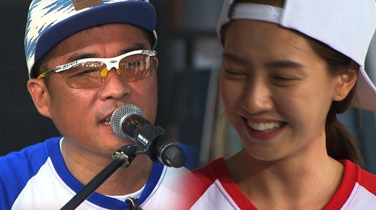 Kim Gun Mo Song Ji Hyo 2