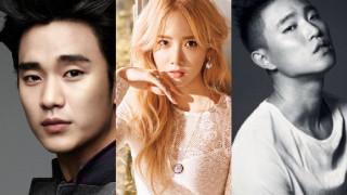 Soo Yoona And Dating Hyun Kim cannot
