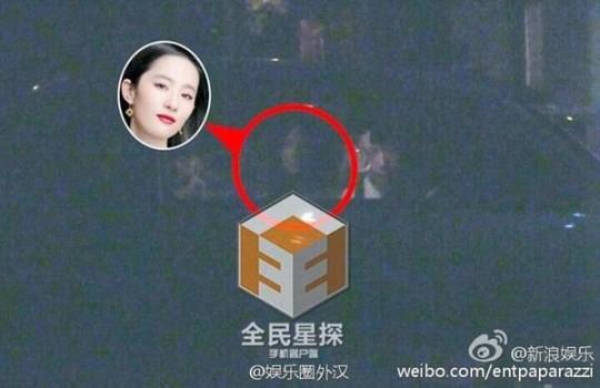 Liu Yifei Car Paparazzi