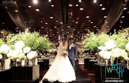 Park Hyun Bin wedding