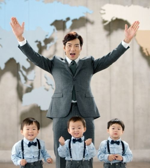 Song Il Gook Song Triplets