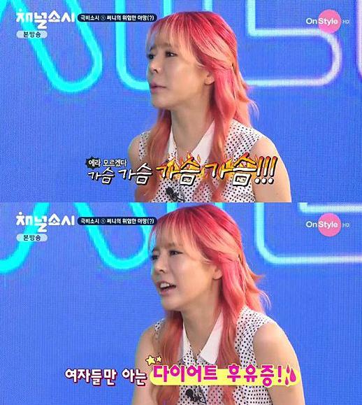 Sunny Channel Girls Genertion 2