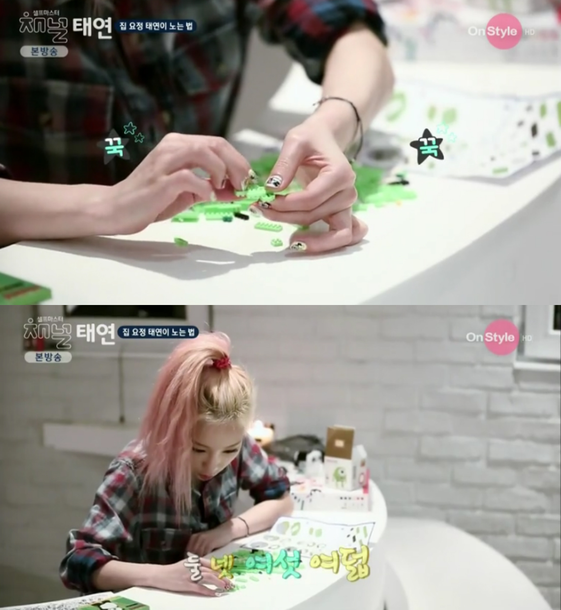 Taeyeon4 Taeyeon Then Opens Up Her Coloring Books