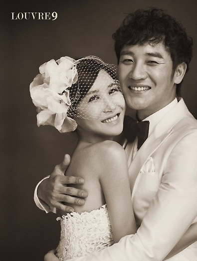 Uhm Tae Woong Wedding