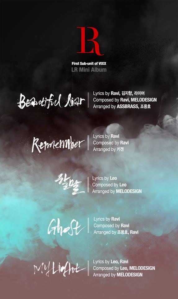 VIXX LR beautiful liar tracklist