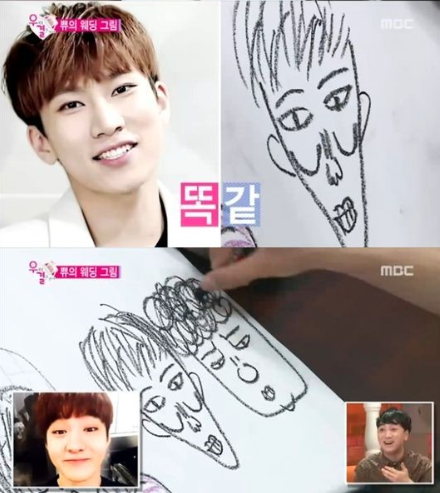 Yook Sungjae drawing