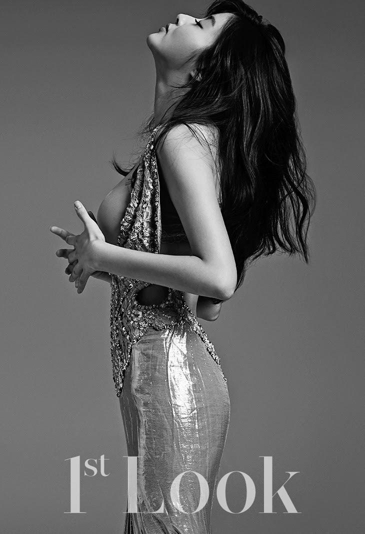 kang sora 1st look