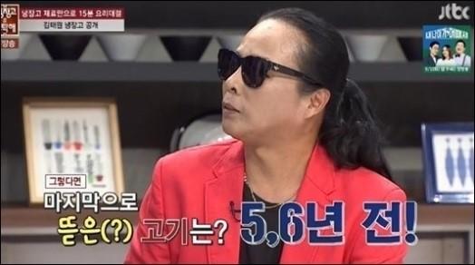 kim tae won2