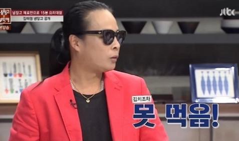 kim tae won3