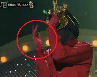 king of mask singer 2