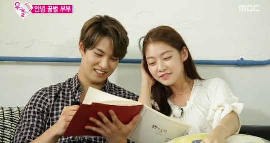 JongHyun và SeungYeon Couple - We Got Married (2015)