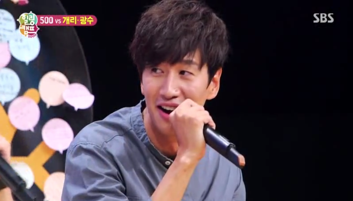 lee kwang soo gary healing camp