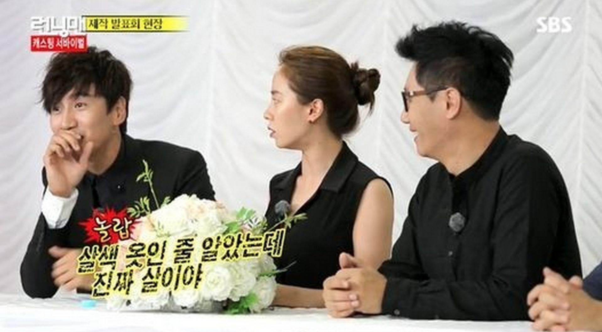 kwang soo and ji hyo relationship problems