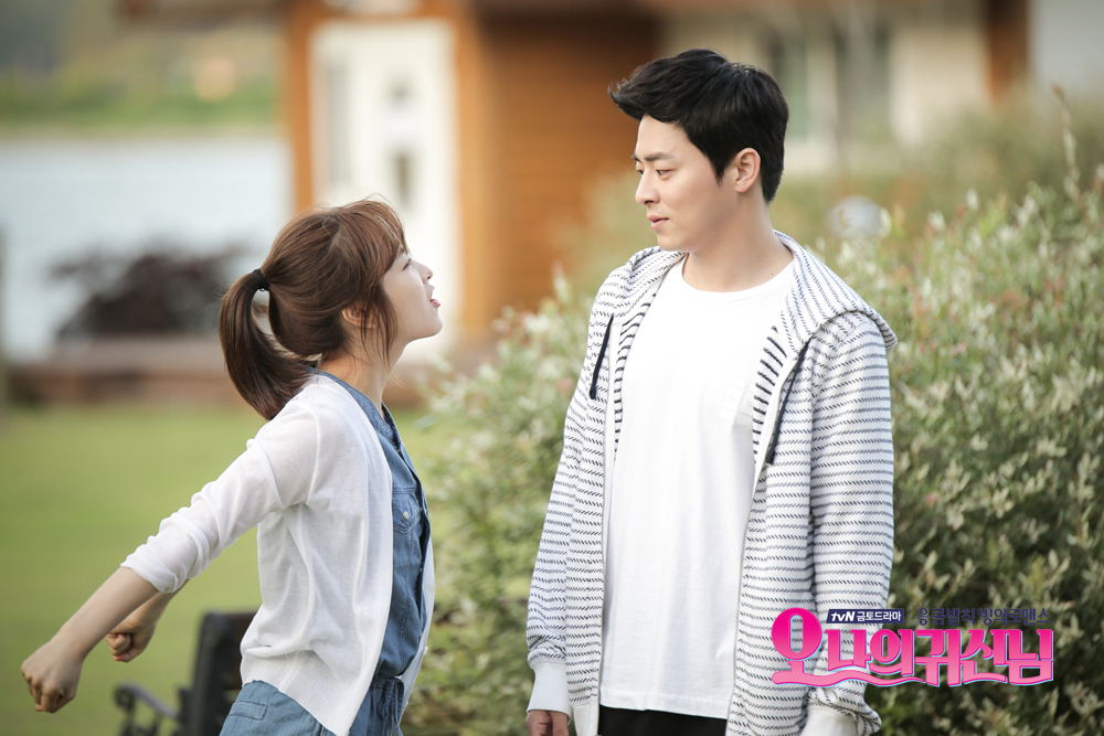 Jo Jung Suk Says He Had Great Chemistry With Park Bo Young
