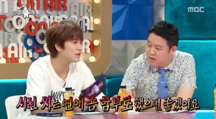 song ji hyo dating news yahoo