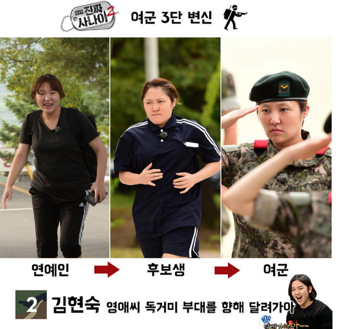 realmen-kimhyunsook