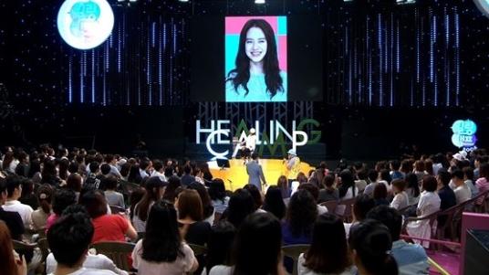 song ji hyo healing camp