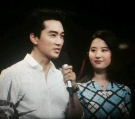 songseunghun-liuyifei-5