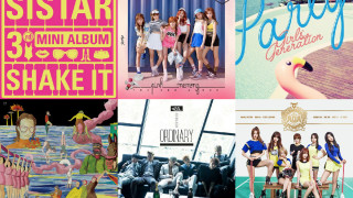soompi Weekly K-Pop Music Chart 2015 – August Week 3