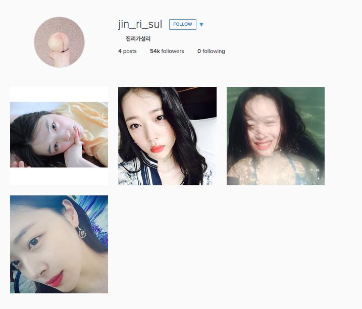 sulli joins instagram soompi