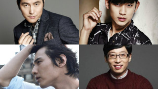 top 20 coolest korean male celebrities