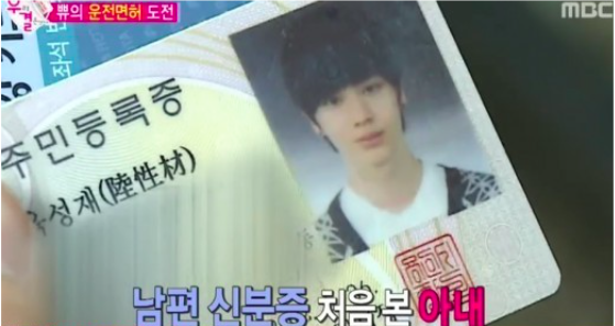 wgm identification card 2