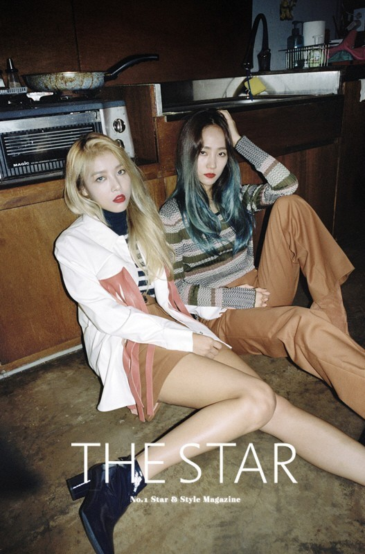 wonder girls the star 02