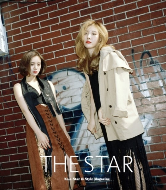 wonder girls the star 03
