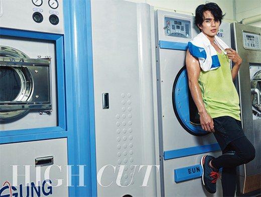 yoo seung ho 4