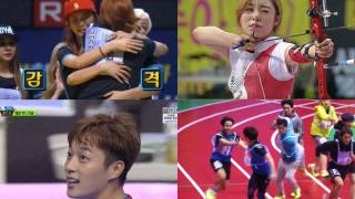 11th idol star athletics championships