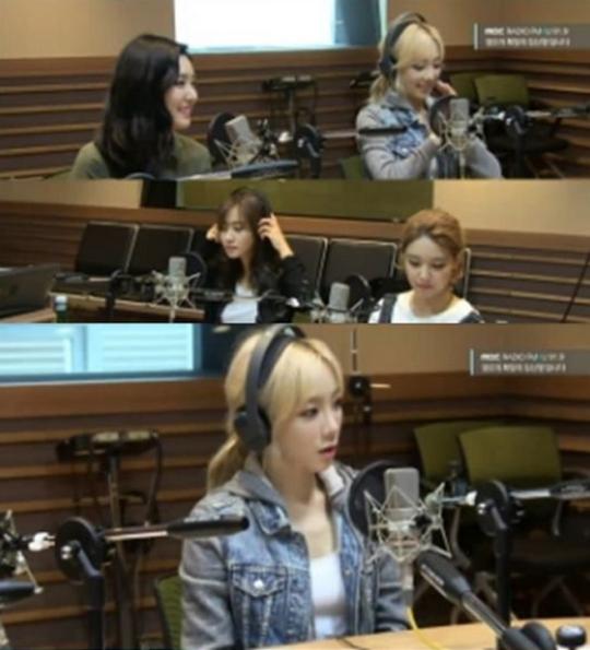 Girls Generation Hope Song at Noon
