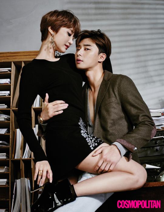 Go Joon Hee Park Seo Joon