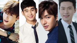 Highest Paid K-Drama Actors