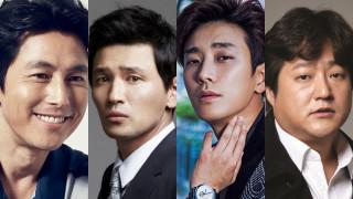 Jung Woo Sung Hwang Jung Min Joo Ji Hoon Kwak Do Won