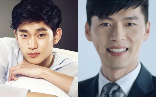 Kim Soo Hyun Hyun Bin