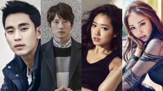 Kim Soo Hyun Ji Sung Park Shin Hye Kim Tae Hee