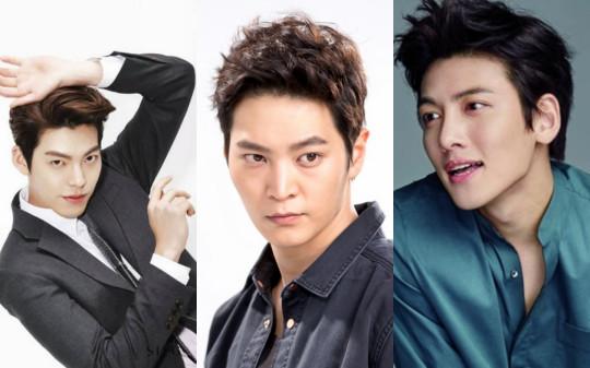 Kim Woo Bin Joo Won Ji Chang Wook