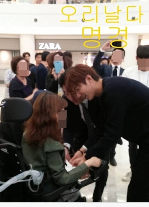 Lee Min Ho and fan