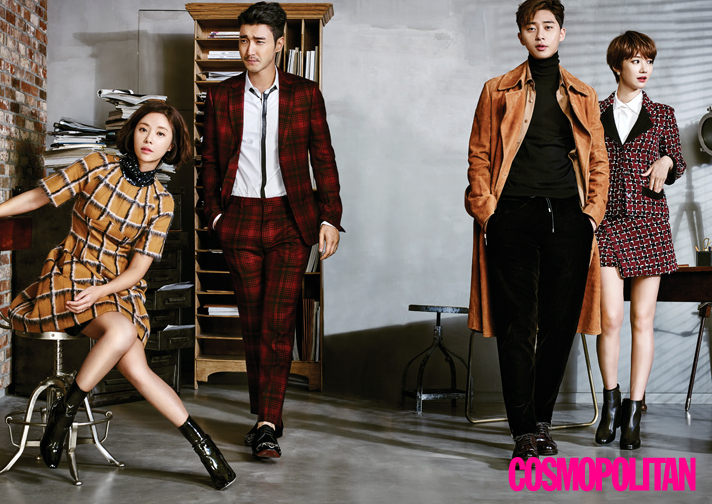 """She Was Pretty"" Cast Get Sweet and Intimate for Cosmopolitan"