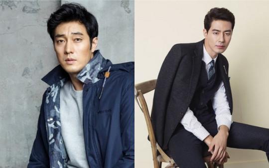 So Ji Sub Jo In Sung