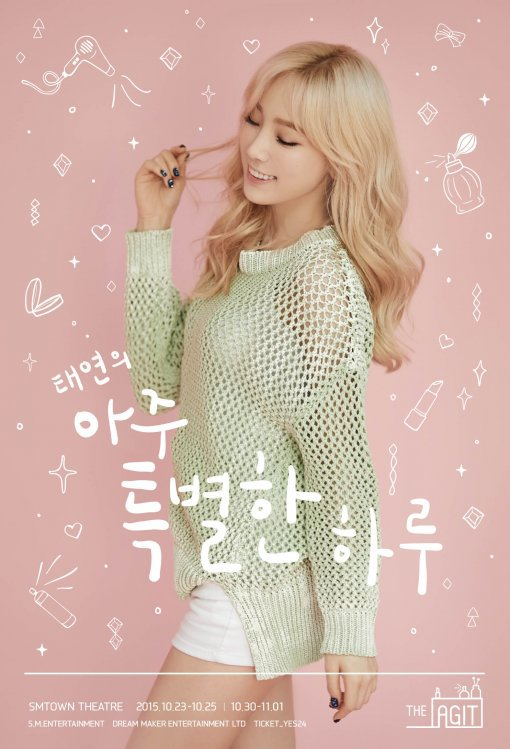 Taeyeon Solo Concert Poster