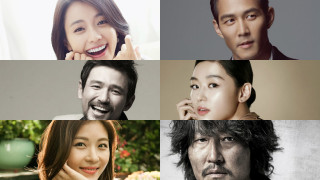 Top Korean Actors Collage
