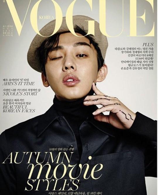 Yoo Ah In 2