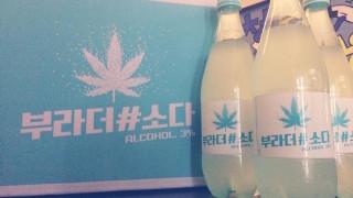 brother soda sparkling soju