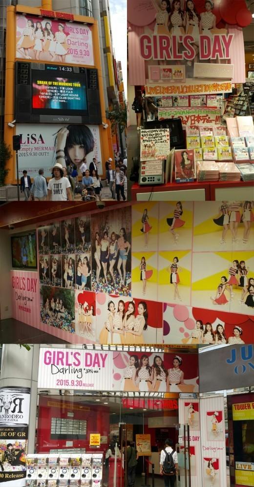 girls day japan