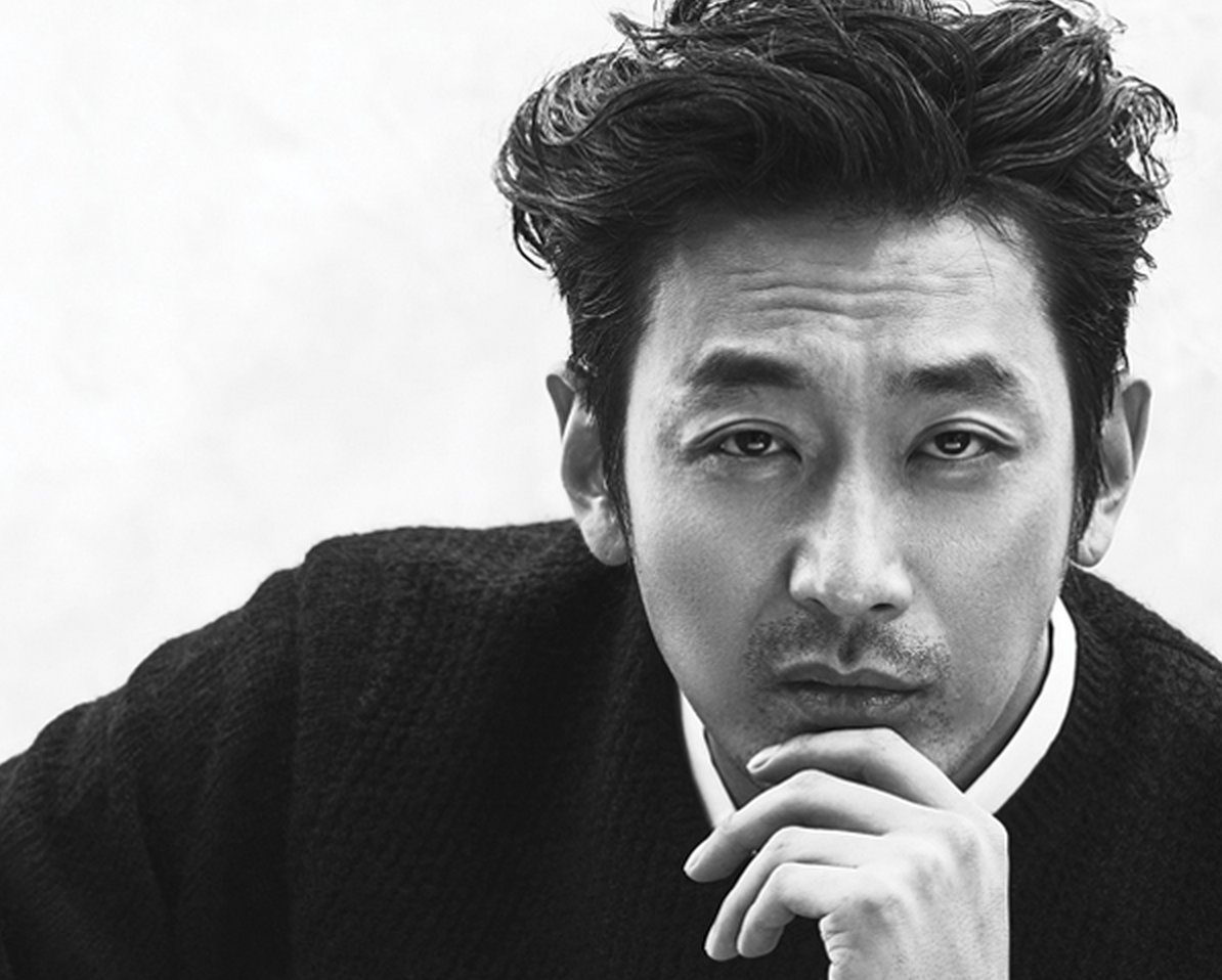 ha jung woo marie claire