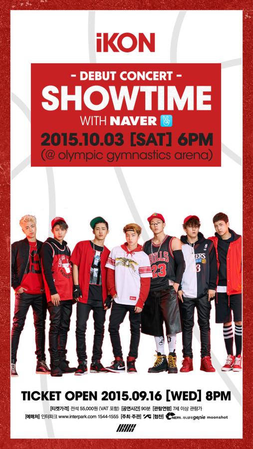 iKON Debut Concert Poster