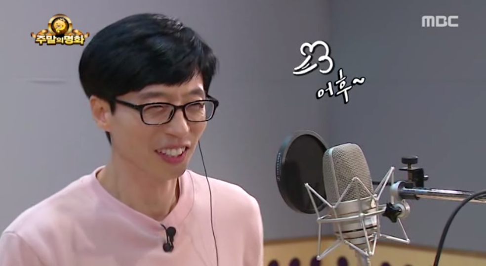 yoo jae suk gets embarrassed while dubbing kiss scenes on. Black Bedroom Furniture Sets. Home Design Ideas