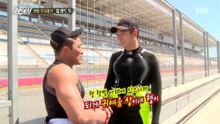 jinwoon chu sung hoon